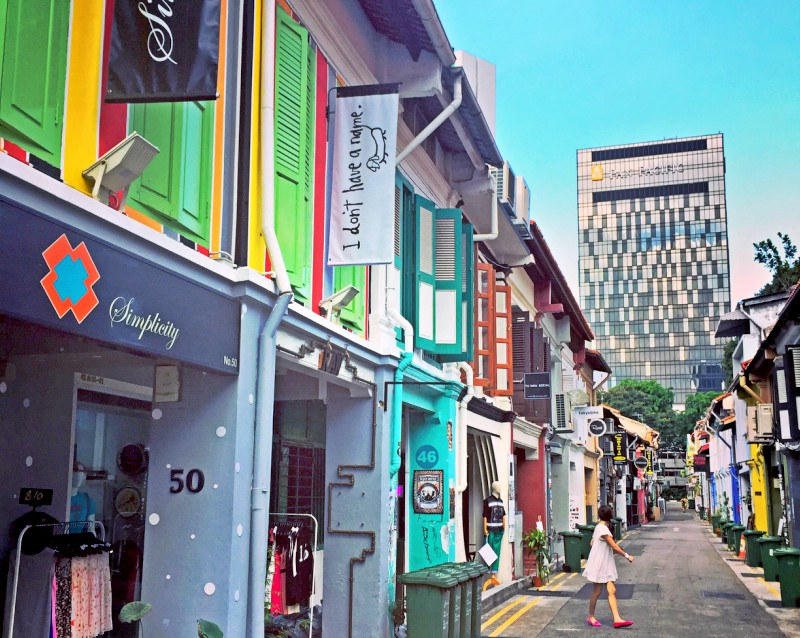 Haji Line Street