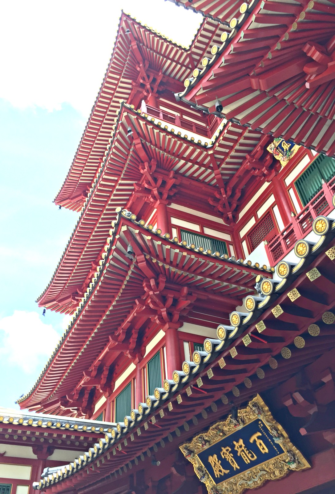 Budha Tooth Relic Temple