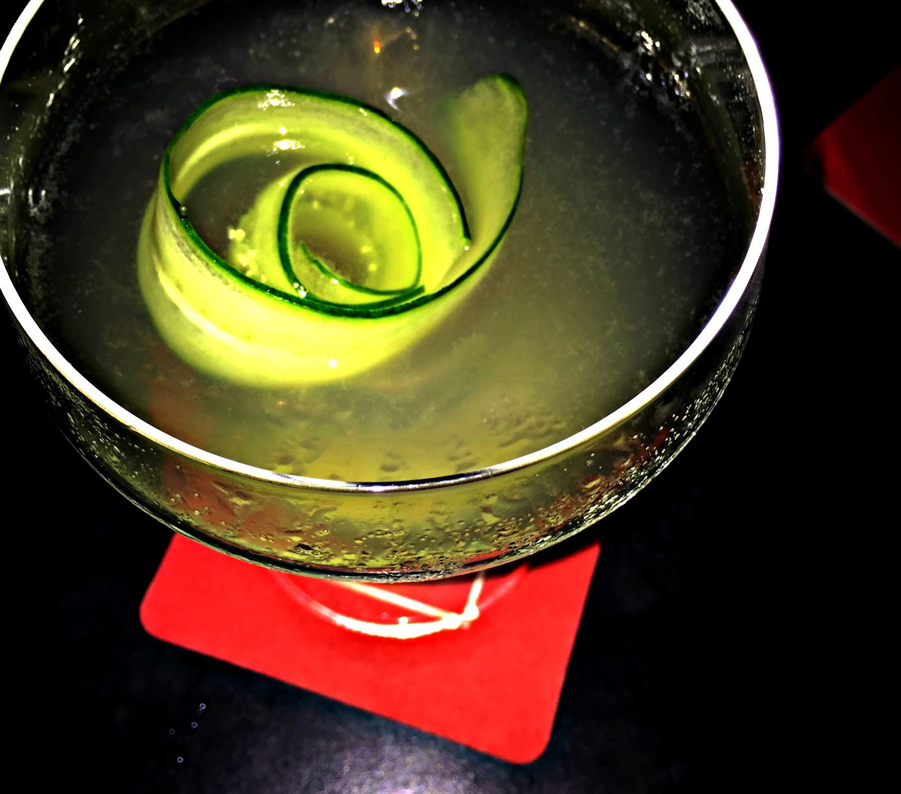 Green Garden Cocktail KU DE TA