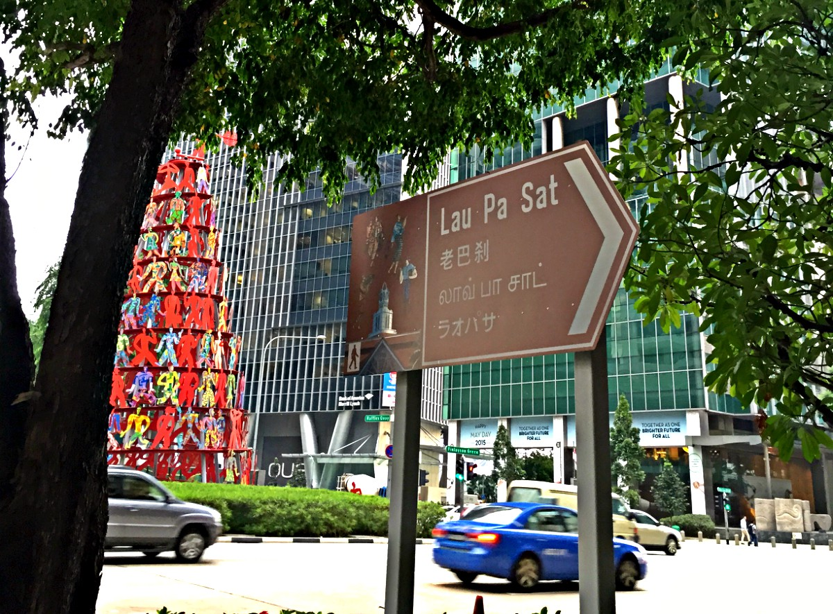 Lau Pa Sat Hawker Center