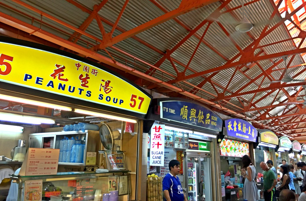 Maxwell Hawker Center