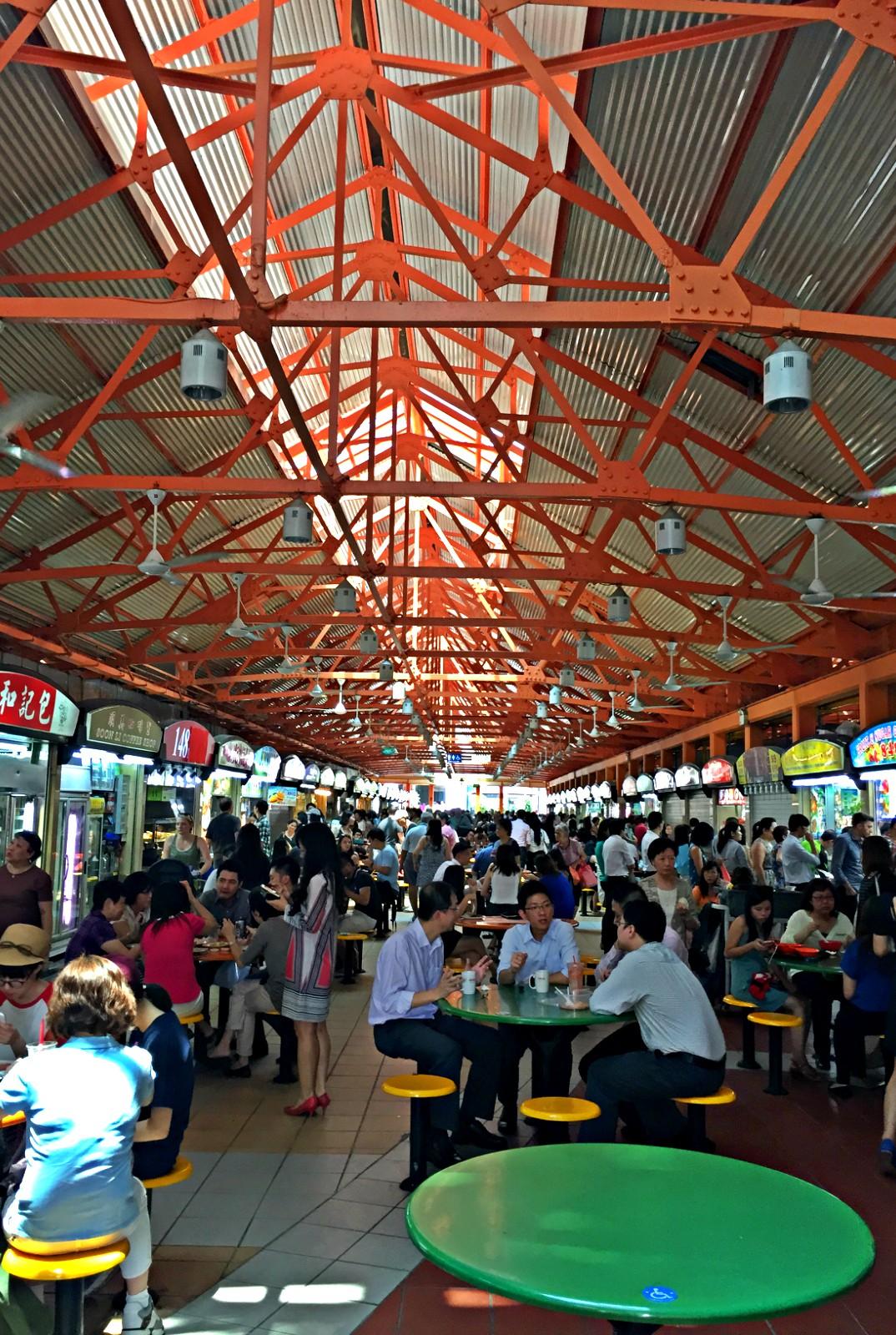 Maxwell Food Court