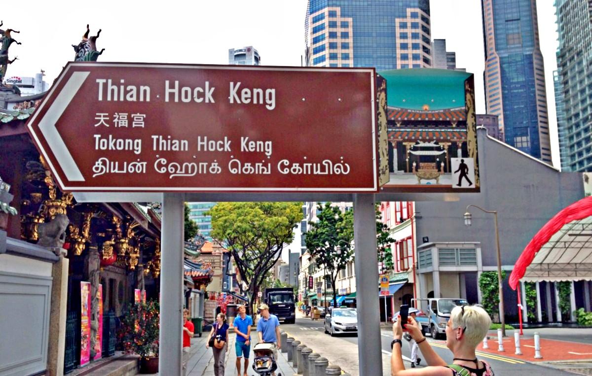 Thian Hock Kong Temple